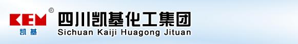 四川万博max手机登录版化工集团Logo