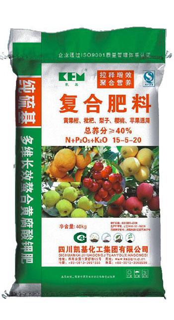黄腐酸钾肥15-5-20