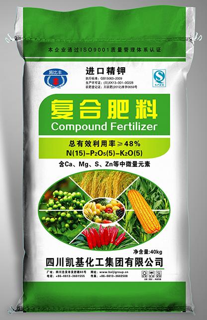 40kg复合肥料-进口精钾