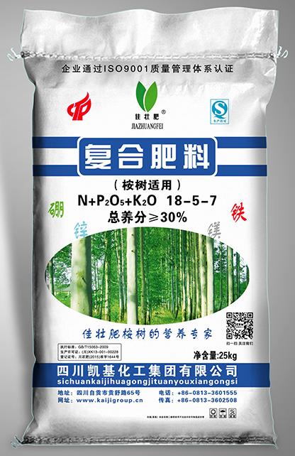25kg复合肥料-桉树适用