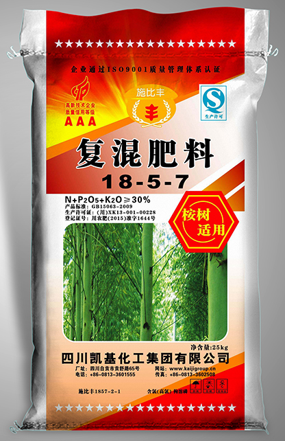 25kg复混肥料-桉树适用
