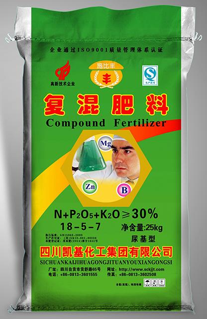 25kg复混肥料-尿基型