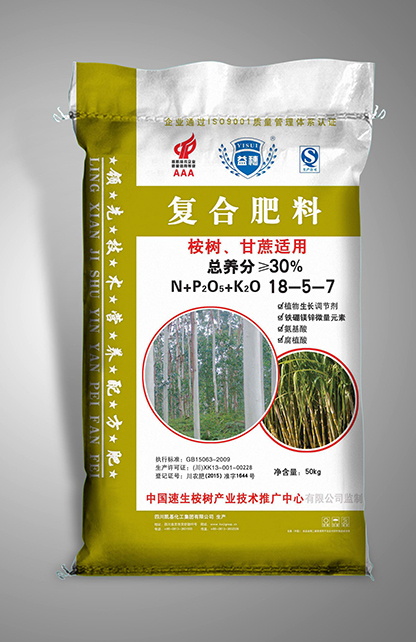 50kg复合肥料-桉树甘蔗适用