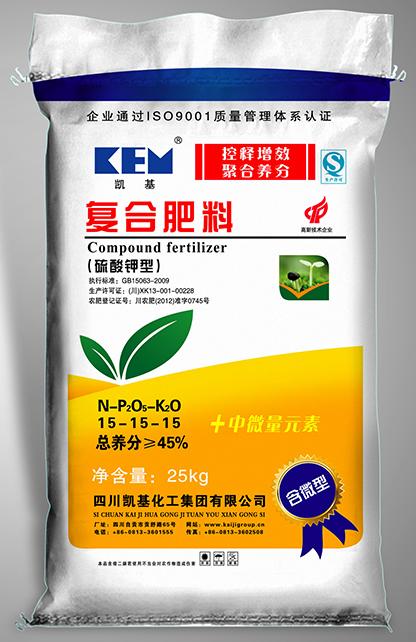 25kg复合肥料-硫酸钾型