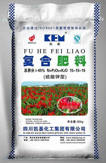 50kg复合肥料-硫酸钾型