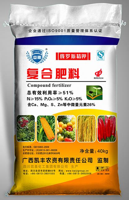 40kg复合肥料-俄罗斯精钾