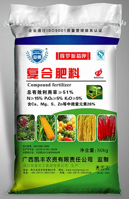 50kg复合肥料-俄罗斯精钾