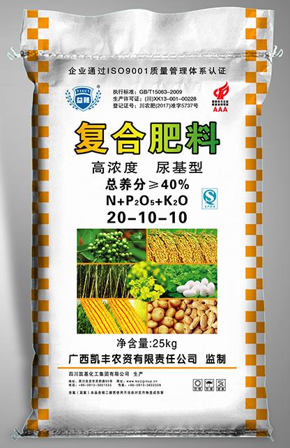 25kg复合肥料-尿基型